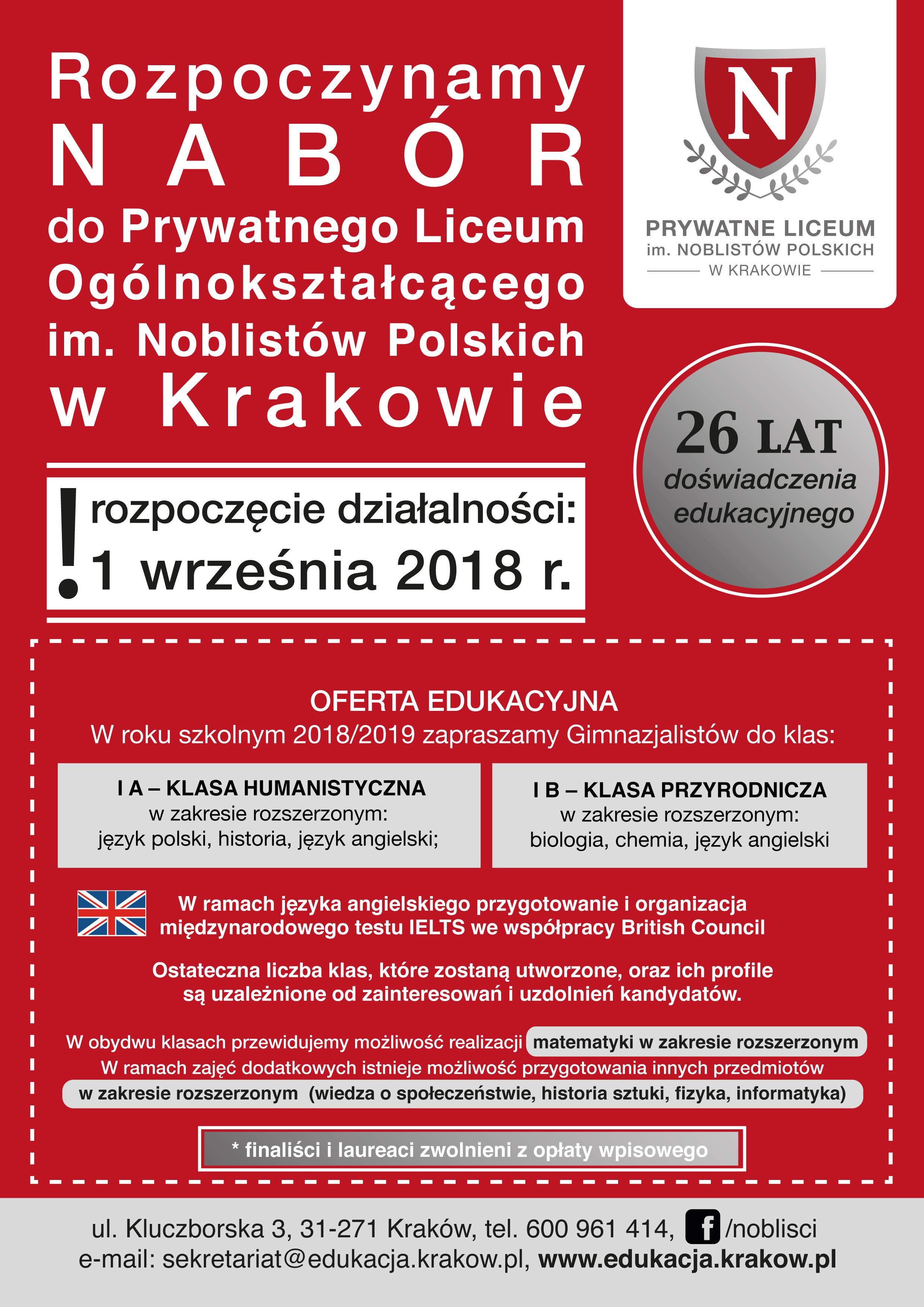 Plakat 3a Copy Prywatna Szkoła Podstawowa I Prywatne